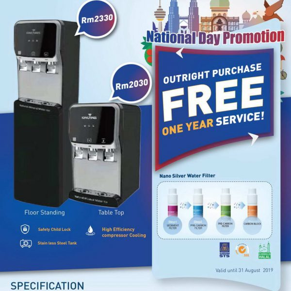 water-dispenser-ioncare-promotion-merdeka