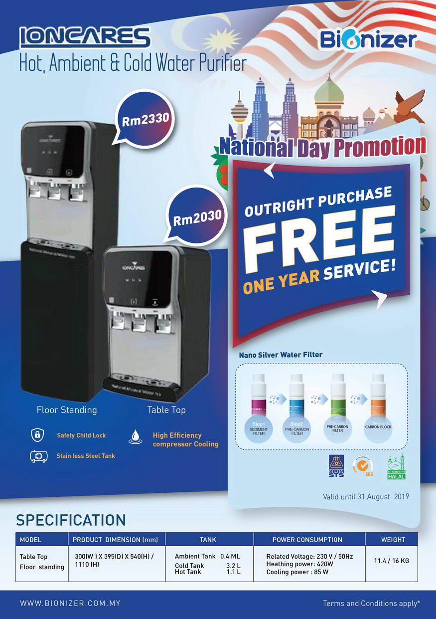 water-dispenser-ioncare-promotion-merdeka